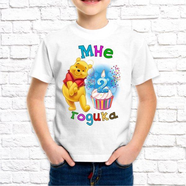 Детская футболка с принтом. Мне 2 годика