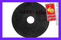 Круг вулканитовый Pilim - 150 х 10 х 32 мм, P60 (АРТИКУЛ KV-125164)