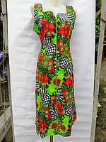 Сарафан халат платье женское  прямое на змейке Шахматка Хлопок 100% Размеры M 48-50 Длина 100- 112 см
