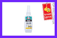 Анаэробный тефлоновый герметик Akfix - 50 мл (АРТИКУЛ PS257)