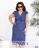 Деловое повседневное двубортное платье с двумя пуговицами с 54 по 64 размер