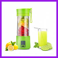 Кружка-блендер Cyclone Portable Electric Juice Cup Портативный блендер миксер смузи
