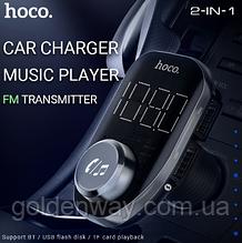 Автомобильный адаптер FM Трансмиттер модулятор Hoco with Bluetooth FM Happy Route E45 2USB.3.1A MicroSD black