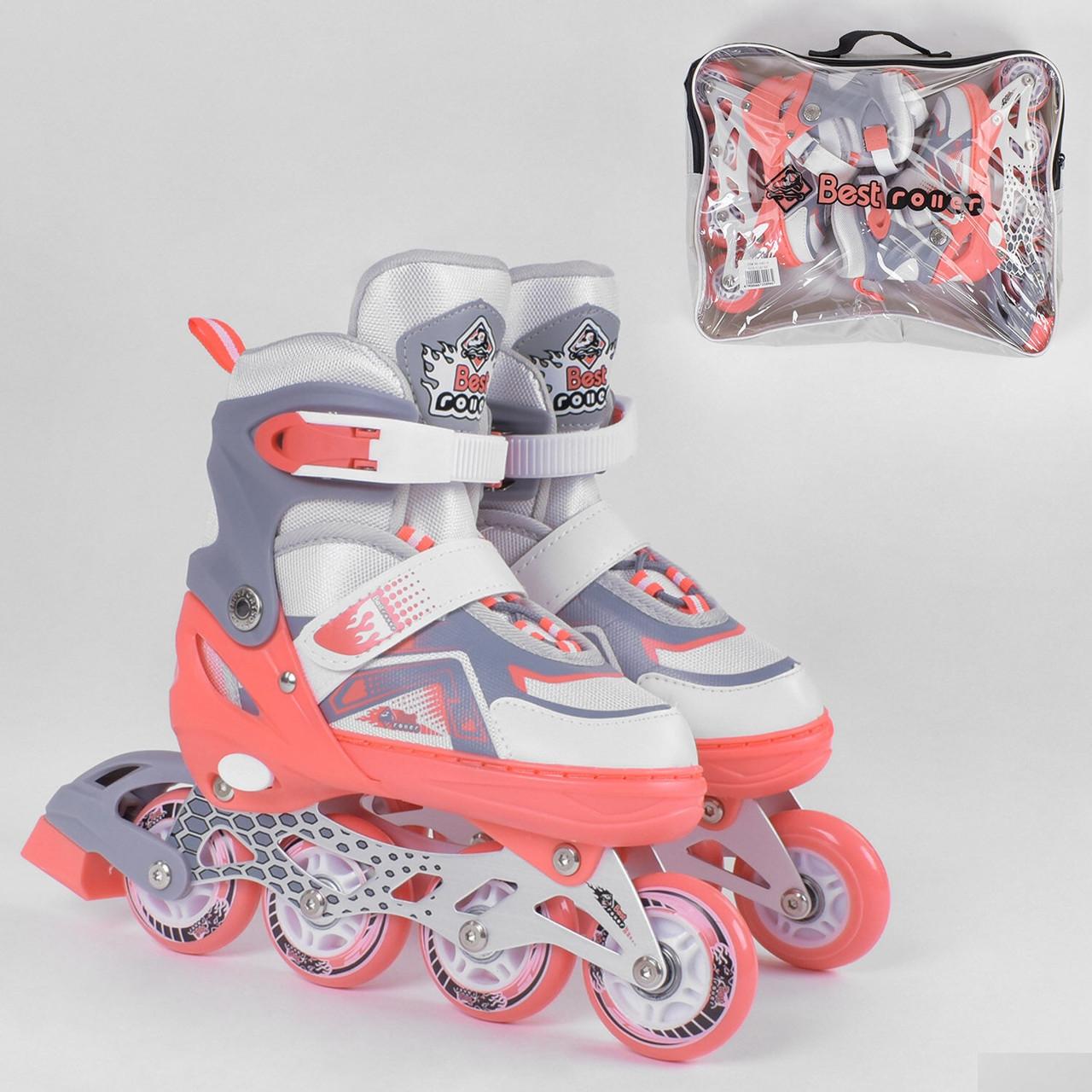 Ролики детские Best Roller 5401, размер 30-33, колёса PU, в сумке