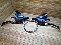 Моноблоки Shimano ST-EF65 Acera, (3x7 скоростей)