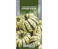 Семена Тыквы декоративной сладкие клецки 1 г, Seedera
