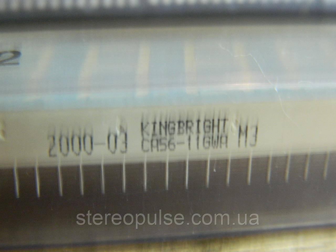 Индикатор  CA56 - 11GWA   KINGBRIGHT  зеленый .