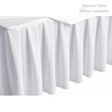 Фуршетная юбка с липучкой 5,10м Белая для стола диаметром 160см, фото 2