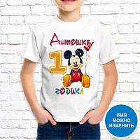 Детская футболка на 1 годик