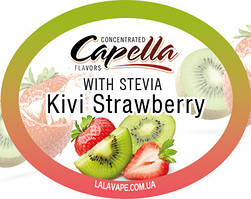 Ароматизатор Capella Kiwi Strawberry with Stevia (Киви + Клубника)