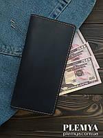 Мужское портмоне кошелек кожаный Кошелек мужской