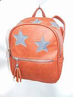 "Женский рюкзак эко-кожа (25х20см) ""Mildi""  LG-1545"