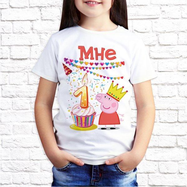 Детская футболка на 1 годик. Футболка на день рождения