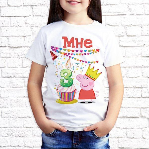 Детская футболка на 3 годика. Футболка на день рождения