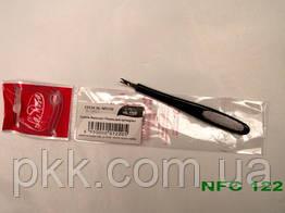 Резец  для кутикулы  и лазерная пилка La Rosa 122 NFC