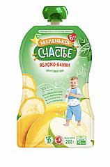 "Пюре фруктове Яблуко-банан ""Маленьке щастя"" 200 гр з 6 міс"