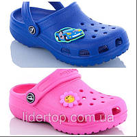 Кроксы детские luckline аналог crocs 22-35 размеры
