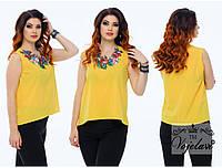 Блузка №2873-480