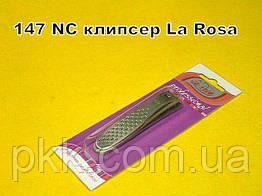 Книпсер для ногтей и кутикулы La Rosa нержавейка 8 см 147 NC