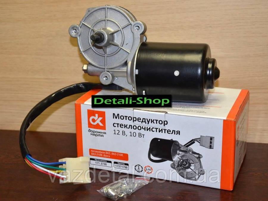 Электродвигатель стеклоочистителя ВАЗ 2108-21099 ДК