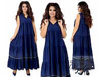 Платье №3122-726
