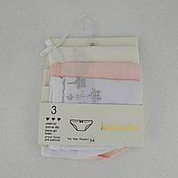 Детские трусы для девочки 3 шт, (3-4 года), Katamino