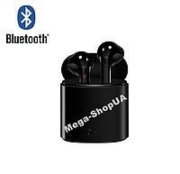 Беспроводные Bluetooth наушники i7S TWS. Бездротові навушники. Беспроводні блютуз блютус наушники, фото 1