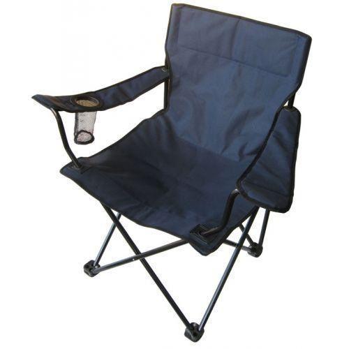 Кресло раскладное с подстаканником MHZ B15701 Темно-синий (006843)