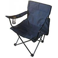 Кресло раскладное с подстаканником MHZ B15701 Темно-синий (006843), фото 1
