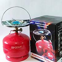 Газовая горелка печка туристическая примус Кемпинг-Турист 8 л
