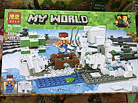 Конструктор Minecraft bela 10960 Майнкрафт Зимняя рыбалка, полярные медведи , 215 деталей, 3 фигурки,