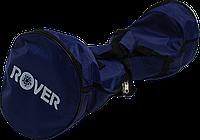 """Сумка чехол ROVER для гироборда с 8.5"""" колёсами синяя"""