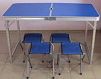 Стол УСИЛЕННЫЙ для пикника раскладной + 4 стула в чемодане.Синий