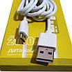 Кабель USB Type C LEGEND LD30 1м для зарядки и передачи данных, фото 2