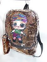"""Детский рюкзак двухсторонние пайетки (35х22см) """"Mildi""""  LG-1545"""