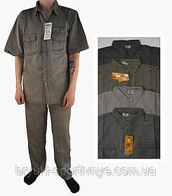 Костюм літній чоловічий лляної з коротким рукавом Сорочка і штани чоловічі льон