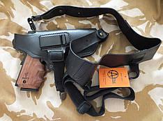 Кобура оперативная кожанная для пистолета Kuzey 911-SX
