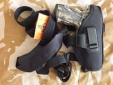 Кобура оперативная синтетическая для пистолета Kuzey A-100