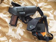 Кобура оперативная кожанная для пистолета Kuzey 911