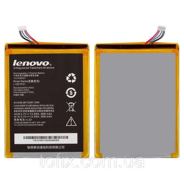 Батарея (акб, аккумулятор) L12D1P31, L12T1P33 для Lenovo IdeaTab A5000, 3650 mAh, оригинал