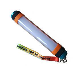 Багатофункціональний ліхтарик (лампа, сигнальні вогні, проти комарів) 240