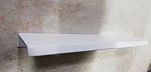 Ручка меблева профільна GAMET UA123-L40 білий матовий