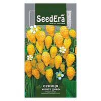 Семена земляники желтое чудо 0,05 г, Seedera