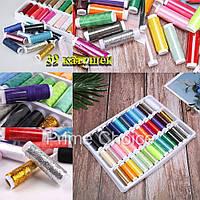 Набор швейных ниток для шитья 40/2 полиэстер (39 катушек), Шитье, Нитки, Швейные нитки для одежды