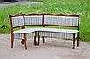 Комплект кухонний (куточок+стіл+3 табурета) Шотландія Горіх/Шотландія 1а, фото 4