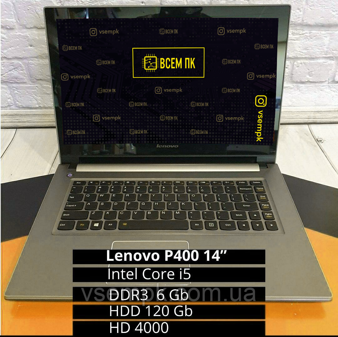 НОУТБУК Lenovo P400 14 (Intel Core i5-3230m 4x3.20 Ghz / DDR3 6 Gb /HDD 120 Gb / HD 4000)