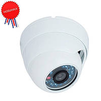 Камера видеонаблюдения Avigard  AVG 508C