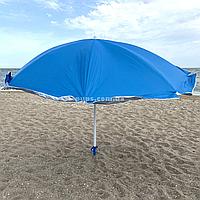 Зонт пляжный (диаметр - 1.8 м) - серебро, синий (МН-2686), фото 1