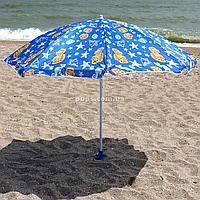 Зонт пляжный ромашка d=1.8 м, Stenson, синий (MH-2685)