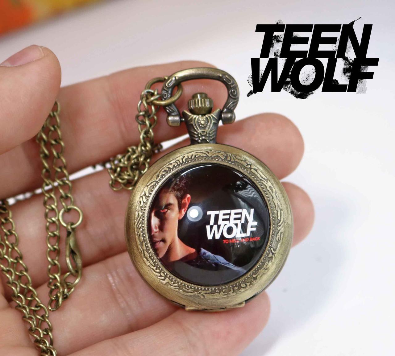 Карманные часы Волчонок / Teen Wolf